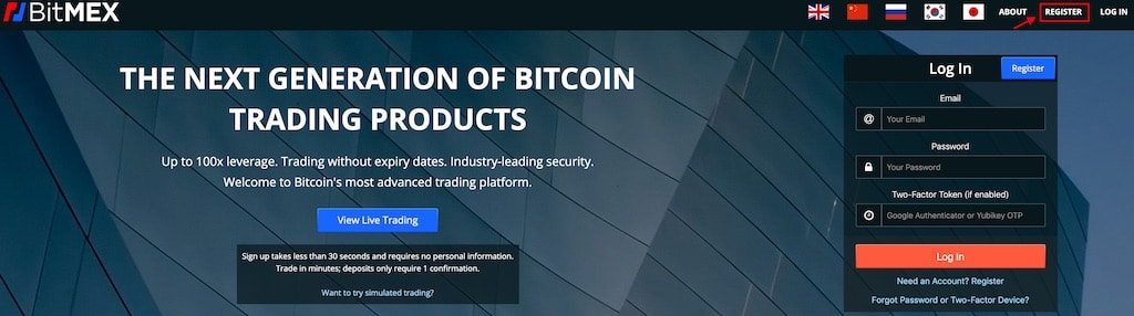Bitmex-registro-cuenta-plataforma-Bitcoin