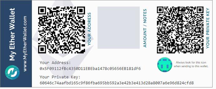 monedero-wallet-papel-myetherwallet-mew